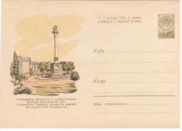 Tajikistan USSR 1960 Stalinabad Or Dushanbe, Monument Of 25th Anniv. Of The Tajik SSR - Tajikistan