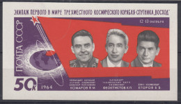 SSSR 1964 Space Mi#Block 37 Mint Never Hinged