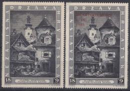 Croatia 1943 Mi#115,117 Mint Hinged - Kroatien