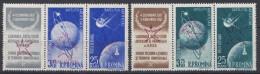 Romania 1958 Mi#1717-1720 Strips Of Three, Mint Never Hinged