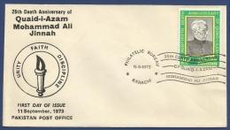 PAKISTAN MNH 1973 FIRST DAY COVER FDC 25TH DEATH ANNIVERSARY OF QUAID E AZAM MOHAMMAD ALI JINNAH UNITY FAITH