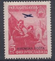 Yugoslavia Republic 1949 Airmail Mi#575 Mint Hinged - 1945-1992 Socialistische Federale Republiek Joegoslavië
