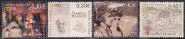 Montenegro, 2012, Historic Inheritance, MNH (**) - Montenegro