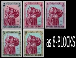 AFGHANISTAN 1963 Woman Water Carrying  IMPERF.8-BLOCK:5 Stamps (40 Stamps)    [non Dentelé,Geschnitten,no Dentado] - Afghanistan