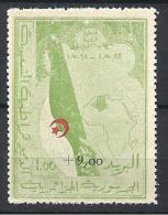 ALGERIE  N ° 363A NEUF** LUXE Signé SCHELLER - Algérie (1962-...)