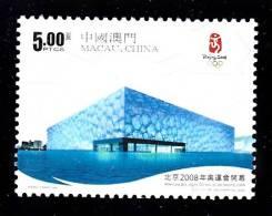 Macau Beijing Olympics Mint NH VF - 1999-... Chinese Admnistrative Region