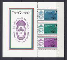 GAMBIA 1977 - Yvert #H3 - MNH ** - Gambia (1965-...)