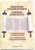 SYNAGOGUE RITUAL OBJECTS /JUDAICA)SINAGOGALNI RITUALNI PREDMETI - Europe