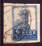 RUSSIA / RUSSIE - 1923 - Timbres De Series Courant - 1v Obl - 1923-1991 URSS