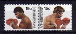 Bophuthatswana - 1979 - Knoetze-Tate Boxing Match - MNH - Bophuthatswana