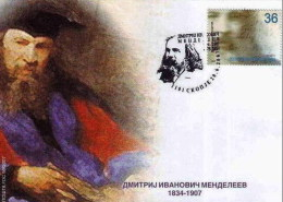 Macedonia / FDC / Science / Chemistry / Dmitry Ivanovich Mendeleev / Periodic System - Macedonia