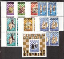 Chess Schach Ajedrez 1983 Vietnam MNH 7 Stamps In Blocks Of 4 + M/sheets Mi 1335-41, BL18 - Schaken