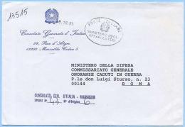 1994 VALIGIA DIPLOMATICA BUSTA DA  CONSOLATO D' ITALIA A MARSIGLIA (FRANCIA) OTTIMA QUALITÀ (5752) - 6. 1946-.. Repubblica
