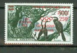 Gabon Gabonaise 1960,1V,birds,vogels,oiseaux,vögel,ovpt,MNH/Postfris, (E1472) - Oiseaux