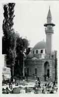 Syrie Damas Mosquée Derwichié - Syrie