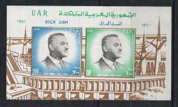 EGIPTO 1971 - Yvert #H25 - MNH ** - Blokken & Velletjes