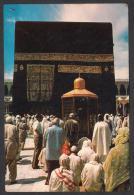Old POSTCARD - Muqaam-e-Ibrahim Holy K'aba Macca Mosque, SAUDI ARABIA, Unused ** - Islam
