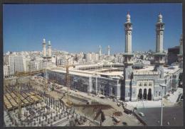 POSTCARD - Haram Mosque, Holy K'aba Maccah, SAUDI ARABIA, Unused ** - Islam