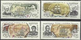 RUS 1994-404-7 300A°RUSSIEN FLOTE, RUSSIA, 1 X 4v, MNH - 1992-.... Fédération