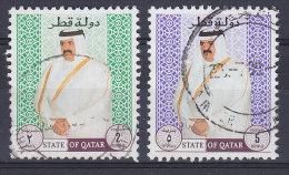 Qatar 1996 Mi. 1089, 1091 A     2 R & 5 R Scheich Ibn Khalifa Art-Thani - Qatar