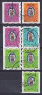 Qatar 1977 Mi. A-D 727 Scheich Khalifa Bin Hamad From Booklet Markenheftchen !! - Qatar