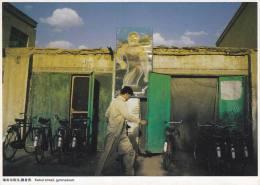 Afghanistan - A Gymnasium, Kabul, China's Postcard - Afghanistan