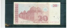 MAZEDONIEN  ,  MACEDONIA  ,  1993   ,  20 Denari   ,     Pick# 10    ,     Circ - Mazedonien