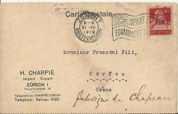 SWITZERLAND 1919 – POSTCARD NOT ILLUSTRATED ADDR TO CORFOU/GREECE  W 1 ST OF 10  POSTM ZURICH MAR 31,1919 POS1013 PLEASE - Enteros Postales