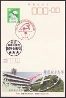 Japan Commemorative Postmark, French Revolution, PHILEXFRANCE, (jc2574) - Altri