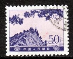 PRC 1175  (o)  FAIRY CAVE - 1949 - ... People's Republic