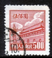 PRC 14  1st Issue  (o) - 1949 - ... People's Republic