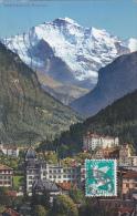 Carte Postale Avec Affranchissement Au Verso - No 185 Oblitéré Le 6.VIII.32 - Suisse