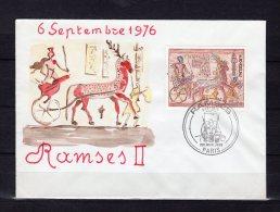 """UNIQUE FDC PEINTE A LA MAIN !  : """" RAMSES II """". N° YT 1899. Admirez Le Travail De L´Artiste En Regardant Le Scan"""
