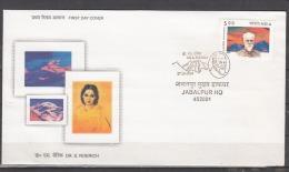 INDIA, 2004, FDC, Birth Centenary Of Dr Svetoslav Roerich, (Artist), Jabalpur Cancelled - FDC