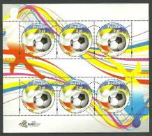 POLAND MNH ** UEFA EURO 2012 COUPE CHAMPIONNAT FOOTBALL - Blocchi E Foglietti