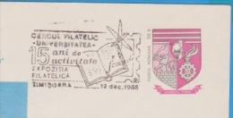 Special Cancellation, Symbol Atom, Book. University Of Timişoara  ROMANIA Postal Stationery Cover 1978 - Atome