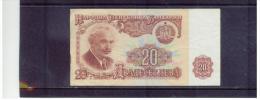 BULGARIEN , BULGARIA   , 1974 ,   20 Leva      ,      Pick# 97   ,   Circ - Bulgarien