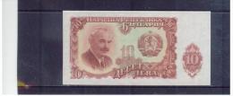 BULGARIEN , BULGARIA   ,  1951 ,   10 Leva    ,   Pick# 83  ,   UNC - Bulgarien