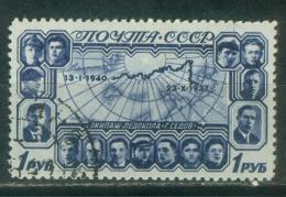 Russia 1940 Mi 755A MH - 1923-1991 URSS