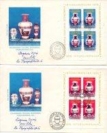 ROUMANIE. N°2960-1 En Feuillets Sur 2 Enveloppes 1er Jour (FDC's) De 1976. Vases/Collaboration Avec L'Europe. - Archaeology