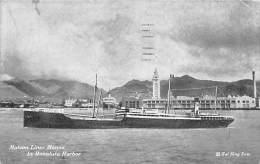 5976  S.S. Manoa, Matson Liner, In Honolulu Harbor - Cargos