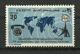 Egypt 1973 ( 5th World Telecommunications Day ) - MNH (**) - Poste Aérienne