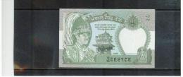 NEPAL  , 1981  ,   2 Rupees  ,  Sign. ? (9)  ,  Pick# 29 - Nepal