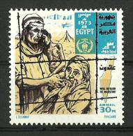 Egypt 1973 ( Plight Of Palestinian Refugees ) - MNH (**) - Poste Aérienne