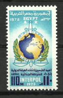 Egypt 1973 ( Intl. Criminal Police Organization, 50th Anniv. ) - MNH (**) - Poste Aérienne