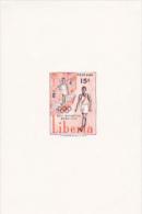 Liberia 1960 Olympic Games Rome 15c Imperforated Mini Sheet - Liberia