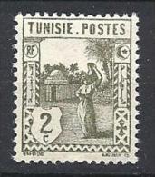 TUNISIE   N ° 121 NEUF** - Nuovi