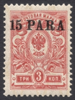 Russia, Offices In Turkey, 15 Pa. On 3 K. 1913, Sc # 228, Mi # 76, MNH