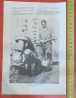 Moto Cultivator Tiller, Motocultivator IMT 507 Rakovica - Serbia) Tractor Tracteur Traktor / Advertising Clipping - Tracteurs