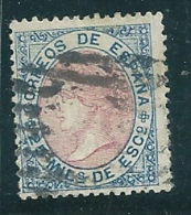 Spain 1867 Edifil 95 SG 107 Used - 1850-68 Kingdom: Isabella II
